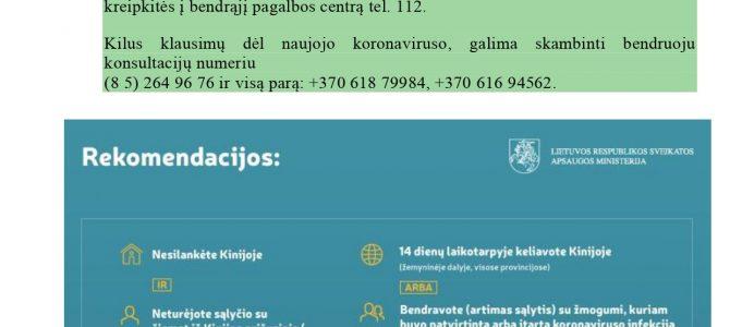 Informacija dėl koronaviruso infekcijos prevencijos!